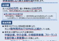 kyufukin01-1